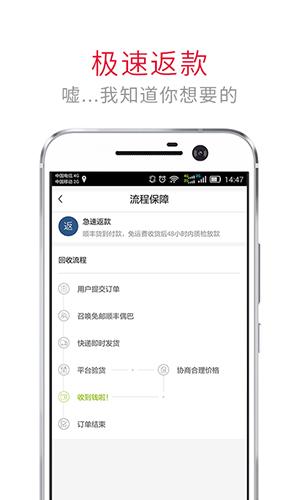 手机部落安卓版 v1.148 - 截图1