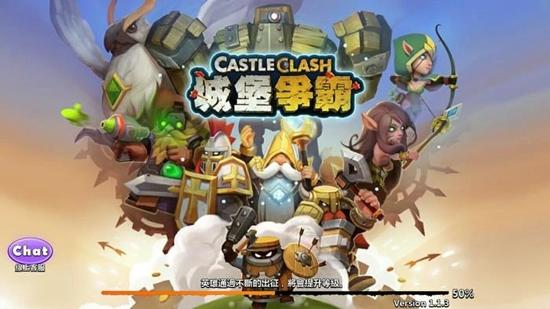 城堡争霸安卓版 v2.2254 - 截图1