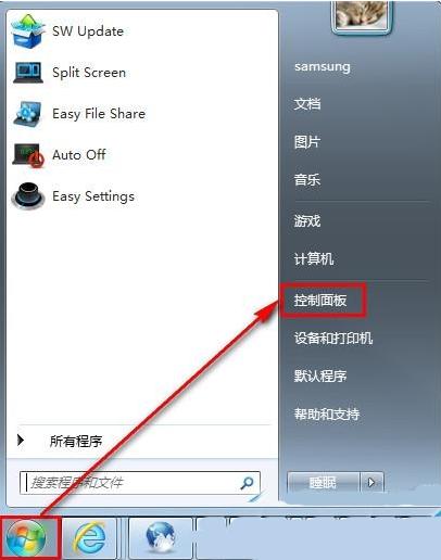 耳机插到电脑上没有声音如何解决1