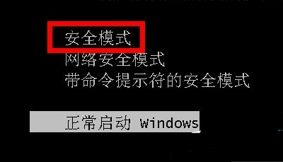 桌面文件无法删除怎么办4