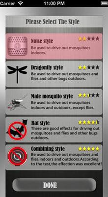 专业驱蚊 ios版V3.0 - 截图1