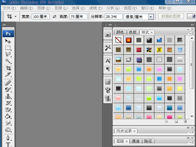 Ps填充前景色和背景色的方法