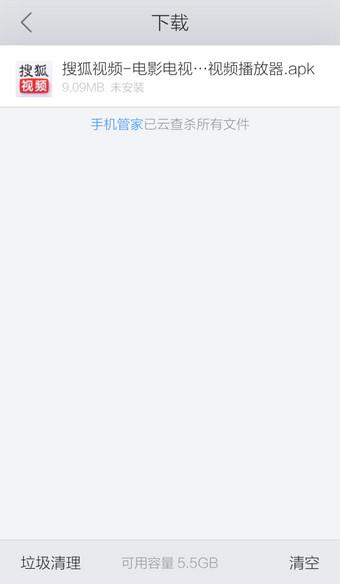 手机QQ浏览器设置文件下载路径方法3