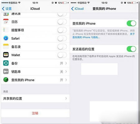 iPhone手机关闭Apple Pay详细教程2