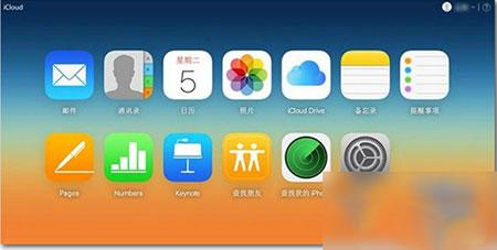 iPhone手机关闭Apple Pay详细教程
