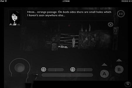 黑暗中的艾米丽评测:黑暗中的探险2