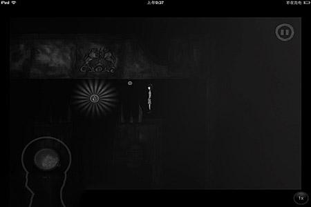 黑暗中的艾米丽评测:黑暗中的探险3