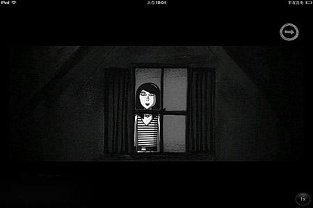 黑暗中的艾米丽评测:黑暗中的探险5