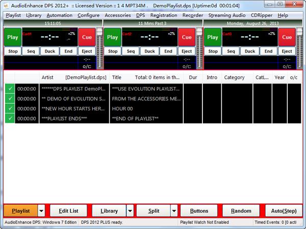 音效增强网络电台(AudioEnhance DPS)特别版 v12.4.0.77 - 截图1