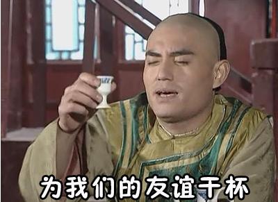 蒙丹QQ表情包10p官方版 - 截图1