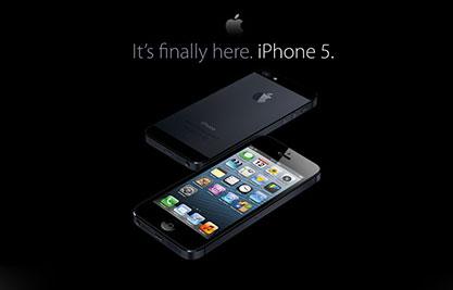 iPhone5如何提取SHSH文件教程