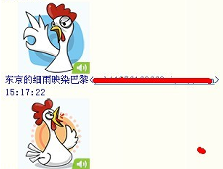 窝姆鸡QQ表情包正式版 - 截图1