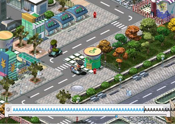 金山打字游戏正式版 V8.1.0.2 - 截图1