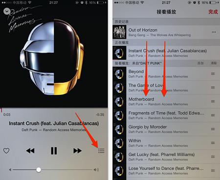 10招教你学会使用Apple Music2