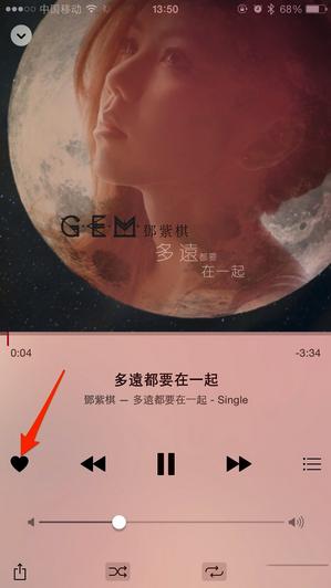 10招教你学会使用Apple Music10
