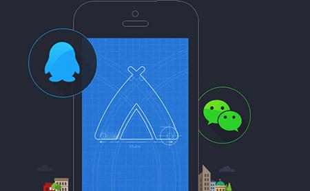 全方位介绍我们15个app功能2