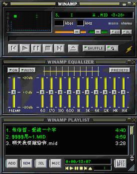 Winamp 音效插件增强绿色版 V2.95 - 截图1