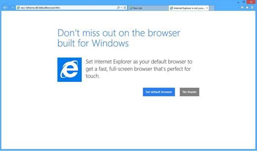 Internet Explorer 11下载