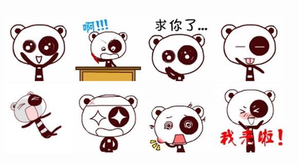斑马线QQ表情包官方版14p - 截图1