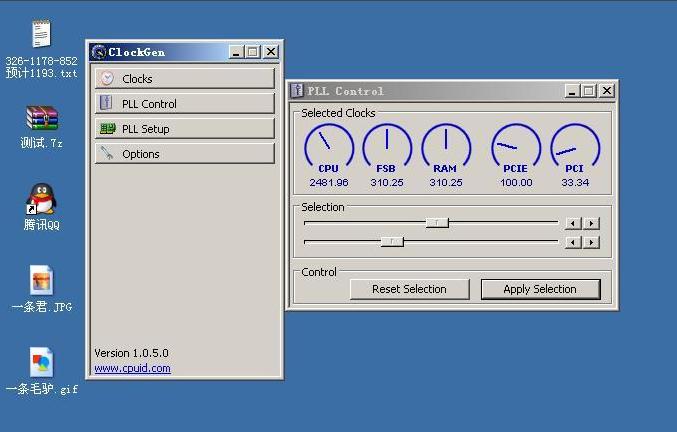 ClockGen正式版 V1.01 - 截图1