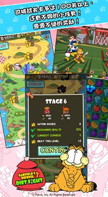 加菲猫总动员3 ios版V1.0 - 截图1