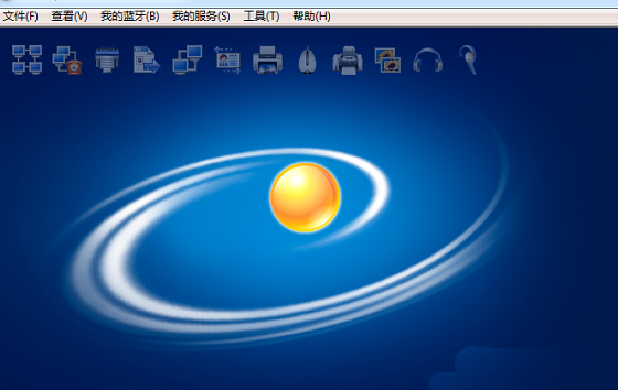 万能蓝牙驱动程序免费版 v5.0 - 截图1