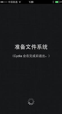 iOS8.3完美越狱图文教程5