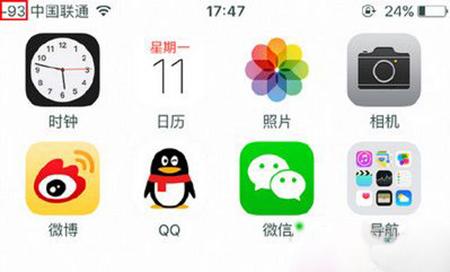 iphone左上角信号数字设置教程