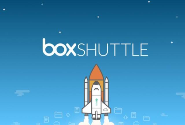 Box Shuttle服务