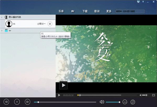 胜羽音乐2015官方版 v2.1.3 - 截图1