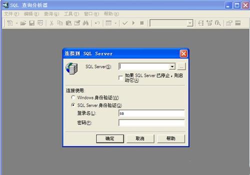 sql文件怎么打开