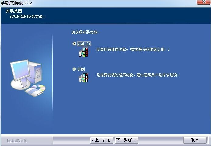 君彩djj-7驱动官方版 V7.2 - 截图1