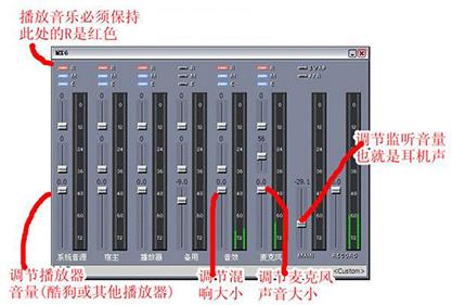 kx3538驱动最新效果包 - 截图1