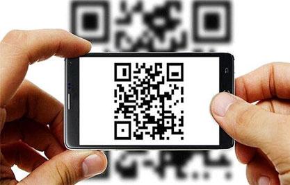 手机爱奇艺怎么扫描二维码登录