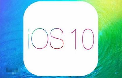 ios10隐藏新功能:可甄别不安全WiFi信号