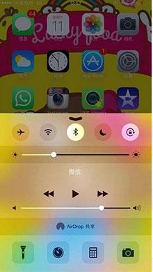 iPhone这几个功能很耗电要关掉2