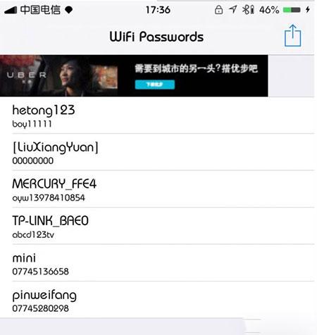 iOS9.3.3越狱WiFi不能记录密码解决办法1
