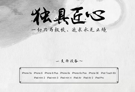 iOS9.2-iOS9.3.3越狱Bug
