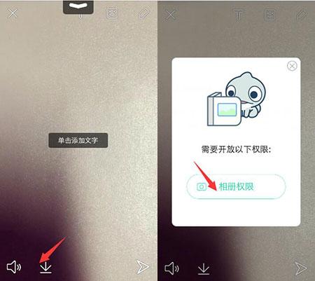 Faceu怎么保存视频 Faceu保存的视频在哪里1
