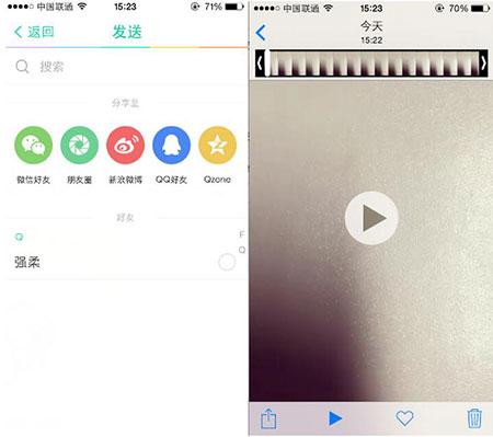 Faceu怎么保存视频 Faceu保存的视频在哪里2