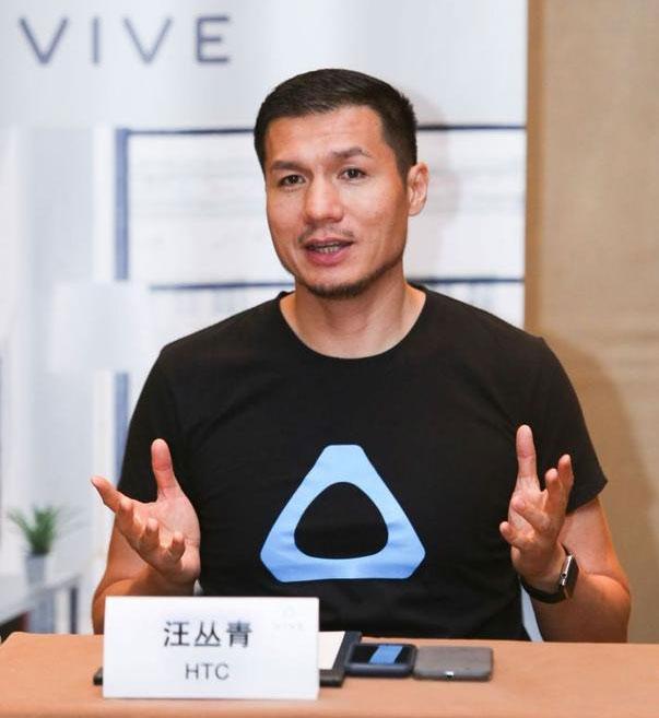 HTC Vive中国区总经理:PS VR虽然便宜体验度不好