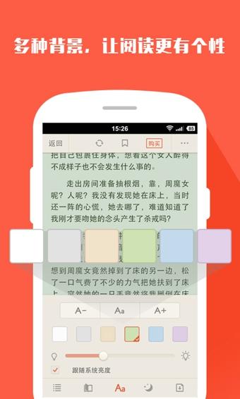 搜狗阅读安卓版 v3.4.0 - 截图1