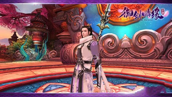 御剑情缘职业技能之御剑情缘夜叉技能1