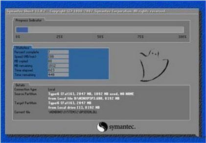 windows7怎么还原系统3