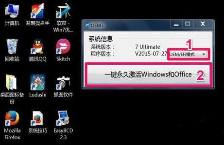 此windows副本不是正版4
