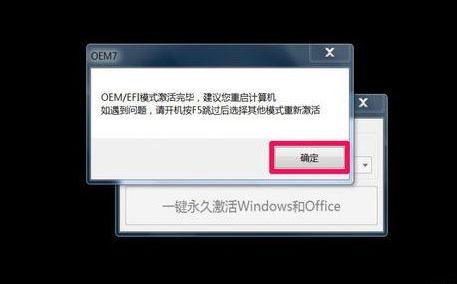 此windows副本不是正版5