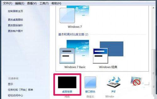 此windows副本不是正版8