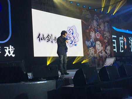 百度游戏能量之夜发布会:《仙剑奇侠传:幻璃镜》将由百度代理4