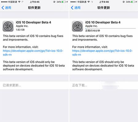 iOS10 beta4预览版升级教程4