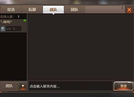 CF手游战队系统玩法介绍2
